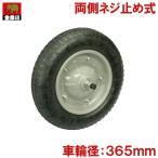 一輪車タイヤ スペアタイヤ 一輪車用車輪 PR-1302A タイヤ交換 部品 パーツ チューブ入り ネコ車 猫車
