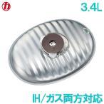 マルカ 湯たんぽ 3.4l J-24 IH 直火対応 電磁調理器 日本製