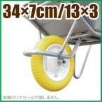 一輪車用 ノーパンクタイヤ 14インチ Ф34×7cm PU-1088-D 軸付 運搬車 ねこ ネコ 台車