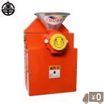 宝田工業 家庭用 製粉機 こなひきさん KJ-0 篩付き  粉ひき機 製粉器 電動 そば粉 蕎麦粉 パン