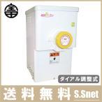 宝田工業 家庭用 製粉機 KJ-II 篩付き  粉ひき機 製粉器 電動 そば粉 蕎麦粉 パン
