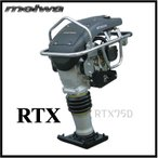 明和ダンパ ランマー 建設機械 ランマ RTX75D 直結型 [舗装工事 プレートランマー 転圧機]