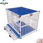 アルミゲージ犬舎 アルペットAL-P105 犬小屋 屋外 大型犬 中型犬 小型犬 ケージ ドッグハウス