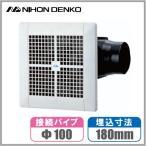 換気扇 浴室換気扇 天井 トイレ ユニットバス ダクト用 日本電興 NTV-100S2