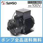 三相電機 水槽ポンプ 海水 循環ポンプ 小型マグネットポンプ PMD-1561B2