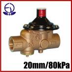 ベン 水道用減圧弁 RD50SN-F 20mm/80kPa [簡易 温水ボイラ 電気温水器 水道 蛇口 部品]