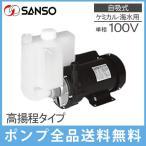 三相電機 自吸式マグネットポンプ 高揚程タイプ PMHS-1511B2M ケミカル/海水用 [循環ポンプ 水槽ポンプ 水槽 ろ過器]