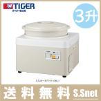 餅つき機 3升用 餅つき器 もちつき機 タイガー SME-A54F(C)