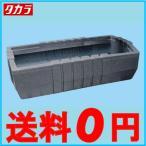 タカラ みかげ調プラ池 185L ひょうたん池 据え置きタイプ 成型池 心池 成形池 人工池 防火用水槽 防火水そう RC185
