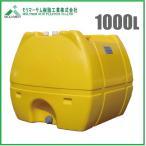 ローリータンク 1000L 農薬タンク 農業資材 農業用タンク 雨水タンク 貯水タンク 薬品貯蔵 防災 家庭用 ポリタンク
