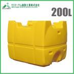 ローリータンク 200L 農薬タンク 農業資材 農業用タンク 雨水タンク 貯水タンク 薬品貯蔵 防災 家庭用 ポリタンク