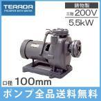 寺田ポンプ セルプラモーターポンプ MPJ7-55.51RN 50Hz/200V[給水ポンプ 循環ポンプ 農業用ポンプ]