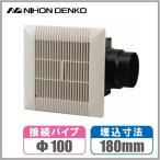 換気扇 ユニットバス トイレ ダクト用 浴室換気扇 天井 日本電興 UB-2000