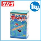 タカラ 鯉のよろこび 1kg 水質維持 池水質調整剤