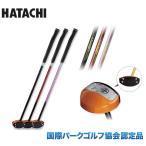 パークゴルフ HATACHI ハタチ パークゴルフクラブ デルタ2 PH2331
