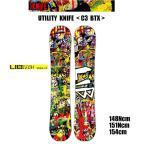【2016-17】LIBTECH(リブテック)UTILITY KNIFE(C3BTX)スノーボード(148N)(151N)(154)【SNOWBOARD  ツインキャンバーボード  UTILITY KNIFE】