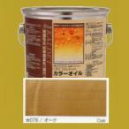 リボス自然塗料 カルデット 内・外装用着色 色:076/オーク 50cc