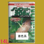 (N)ノンロット 205N 屋外用 油性 木部保護含浸塗料 着色系 14L(一斗缶サイズ)