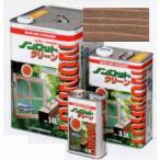 ノンロットクリーン 屋内用 油性 木材含浸塗料・木部着色塗料 色:クリーンオリーブ(C-OV) 14L(一斗缶サイズ)