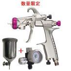 (数量限定)(K.V)アネスト岩田(イワタ)スプレーガン KIWAMI-1-13B10 ノズル口径:1.3mm 400ml塗料カップPC-400SB-2LF・手元圧力計付きセット