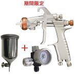 (数量限定)(K.V)アネスト岩田(イワタ)スプレーガン KIWAMI-1-14KP6 ノズル口径:1.4mm 400ml塗料カップPC-400SB-2LF・手元圧力計付きセット