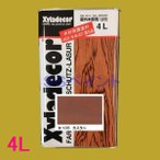 キシラデコール 屋外用 油性 高性能木部保護塗料 色:#105 カスタニ 4L
