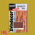 キシラデコール 屋外用 油性 高性能木部保護塗料 色:#103 チーク 16L(一斗缶サイズ)