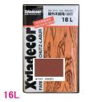 キシラデコール 屋外用 油性 高性能木部保護塗料 色:#107 マホガニ 16L(一斗缶サイズ)