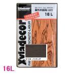 キシラデコール 屋外用 油性 高性能木部保護塗料 色:#108 パリサンダ 16L(一斗缶サイズ)