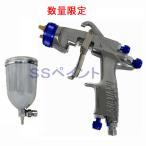 (数量限定)(KA4) DEVILBISS デビルビス スプレーガン O-LIGHT2 LGS-13G 小型 重力式 フリーアングル塗料カップ付セット