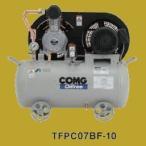 アネスト岩田(イワタ)コンプレッサー レシプロ オイルフリータイプ TFPC07B-10 C5/C6 単相100V 1馬力