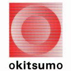 【西濃便】オキツモ スタンダード用シンナー 100シンナー(遅乾) 1L