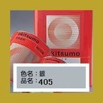 オキツモ スタンダードシルバー 耐熱400℃ 色:ツヤ消 銀(405) 16kg(一斗缶サイズ)