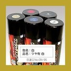 オキツモ ワンタッチスプレー ツヤ有  耐熱200℃ 色:白 300ml