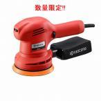 リョービ RYOBI RSE-1250 サンダポリッシャー 電動ツール