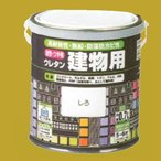 ロックペイント 油性つやありウレタン塗料 ウレタン建物用 各色 3L