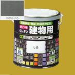 ロックペイント 油性つやありウレタン塗料 ウレタン建物用 H06-1601 色:ねずみいろ 3L