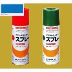 ラッカースプレー ロックペイント H62-8822 元気スプレー ネイビーブルー (ダ円パターン) 300ml