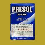 Yahoo!SSペイント【西濃便】ロックペイント 016-2031 プレソル31(除電タイプ標準型シリコンオフ) 3.5L