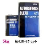 自動車塗料 ロックペイント 150-3150 マルチトップクリヤーMR(標準) 150-3120硬化剤付セット 5kg