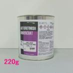 ロックペイント 202-1940 ミラクルプラサフHB(グレー) 主剤 220g (硬化剤別売)