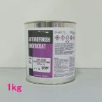 ロックペイント 202-1940 ミラクルプラサフHB(グレー) 主剤 1kg (硬化剤別売)