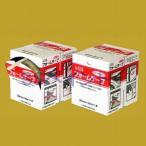 三共理化学 フォームテープ(隙間養生テープ) 20mm×50M