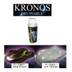 SHOW UP KRONOS クロノス ドライパール SUK-02MN カッパーマゼンタミニ 30g