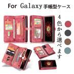 スマホケース 手帳型ケース 全機種対応 galaxy s8 ケース galaxy s8手帳型ケース galaxy s8 scv36 カバー 手帳型 galaxy note20 ケース 2way設計 財布型ケース
