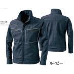 5316 TS LAYERED TWILL ロングスリーブジャケット 作業服 年間 ジャケット ts デザイン 藤和 TS DESIGN 作業着