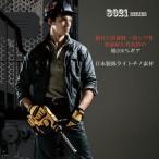 8021 長袖ブルゾン BURTLE バートル 春夏作業服 作業着  ワーク ユニフォーム S〜5L 綿100% 日本製