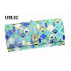 アナスイ 長財布 財布 レディース ブランド ANNA SUI  ピーコック コスメティックス デザイン フラップ がま口 箱無 ターコイズ 本革 母の日