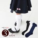 靴下キッズハイ ソックス  日本製 薔薇 白 黒