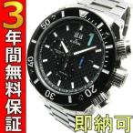 即納可 エドックス 腕時計 10020 3M NBU クラスワン 訳あり